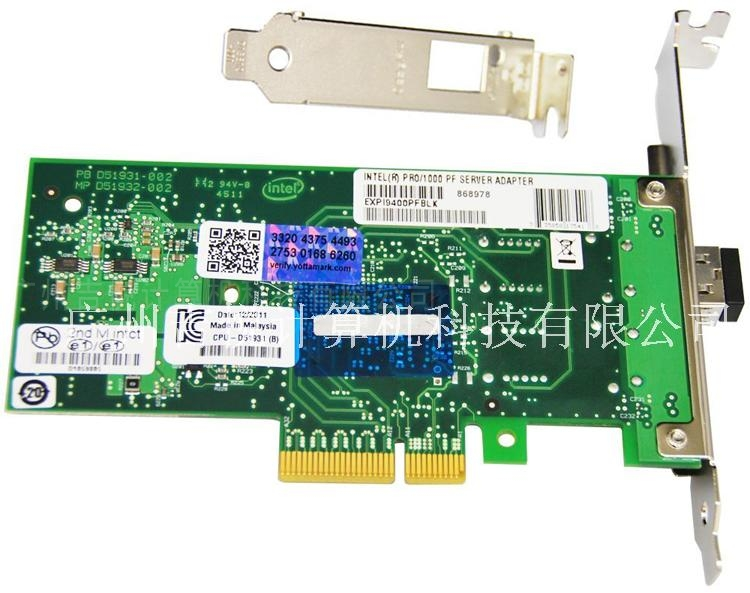 Intel EXPI9400PF/PCI-E千兆网卡/服务器/多模光纤/82571
