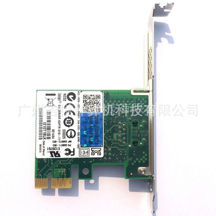 Intel i210T1千兆单口服务器网卡 PCI-E