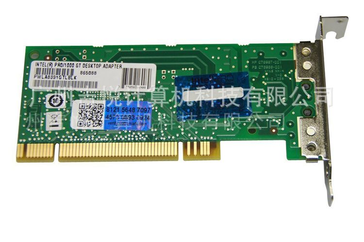 Intel网卡PWLA8391GTLBLK千兆PCI半高软路由ROS