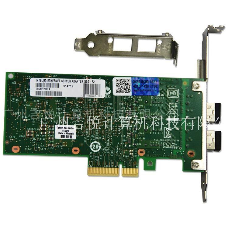Intel I350-F2千兆双口网卡/光纤多模网卡/PCI-E网卡