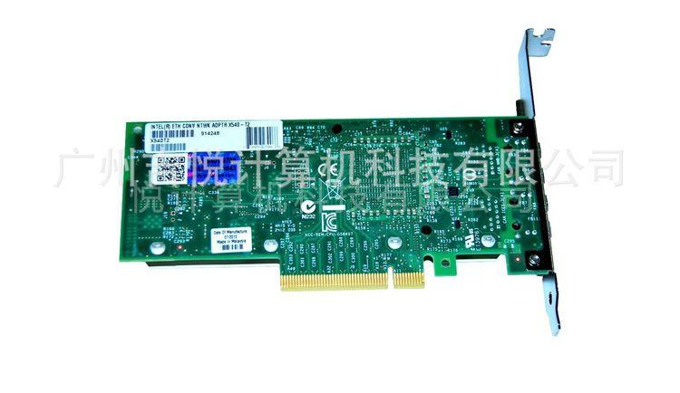 Intel网卡X540T2/PCI-E万兆双口铜缆网卡/服务器X540-T2