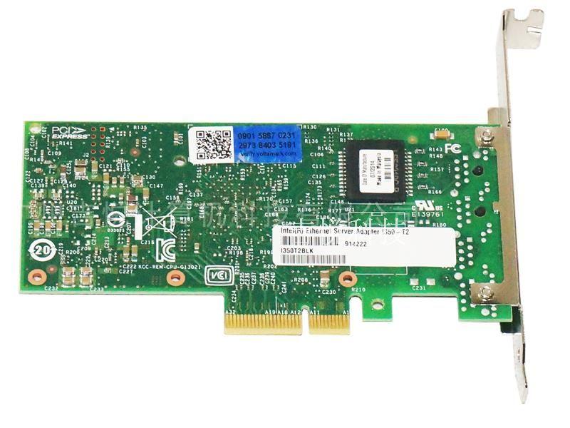 intel I350-T2双千兆以太网服务器网卡