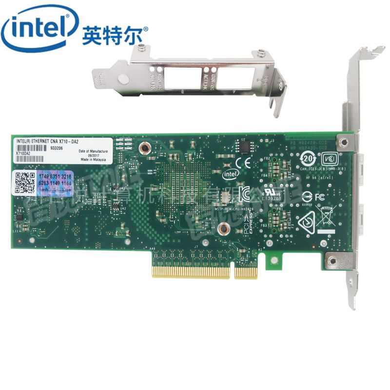 intel X710DA2双口万兆网卡PCI-E服务器万兆以太网融合