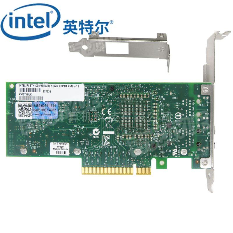 Intel X540T1网卡万兆电口PCI-E服务器以太网融合