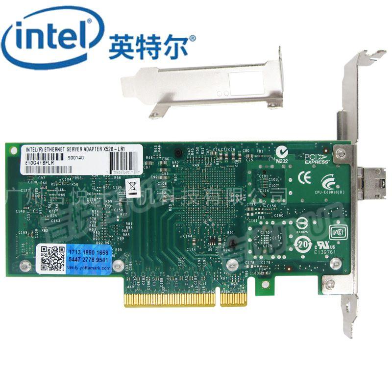 Intel X520-LR1万兆网卡E10G41BFLR单模以太网聚合