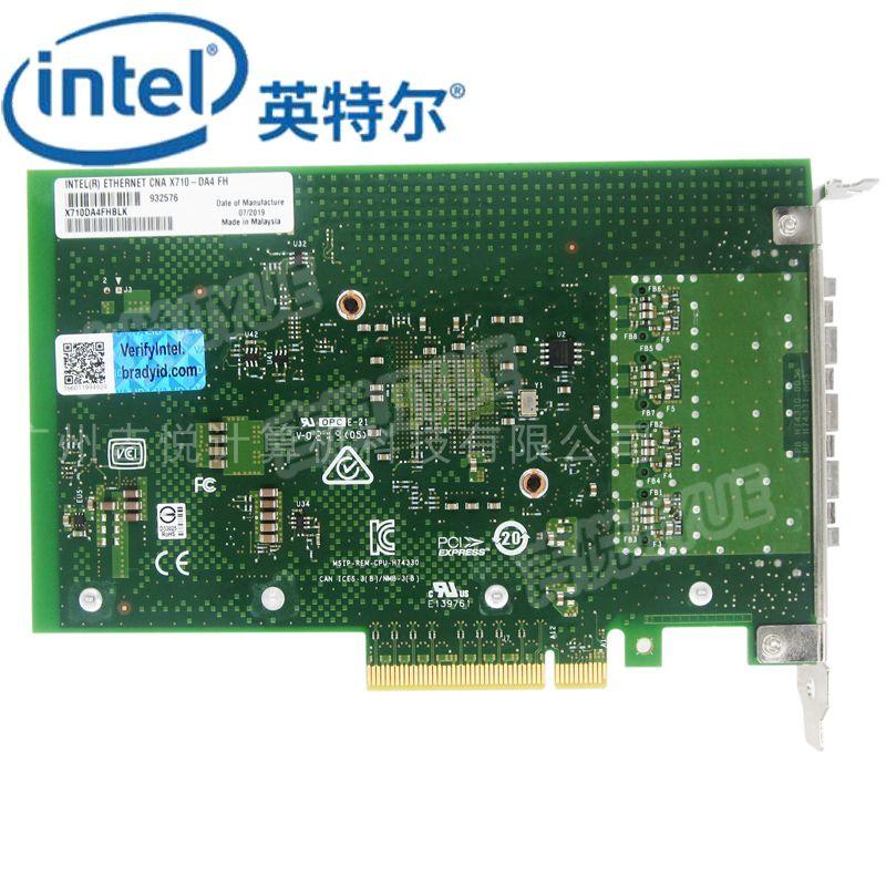 Intel X710DA4FHBLK万兆四口网卡