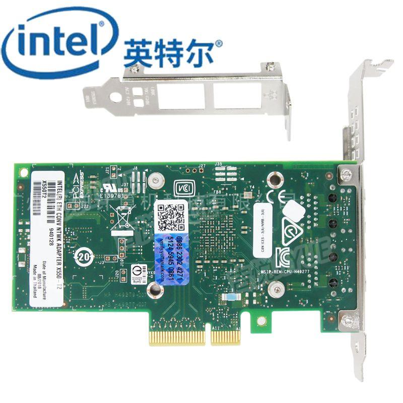 Intel X550T-2双口万兆网卡服务器双电口