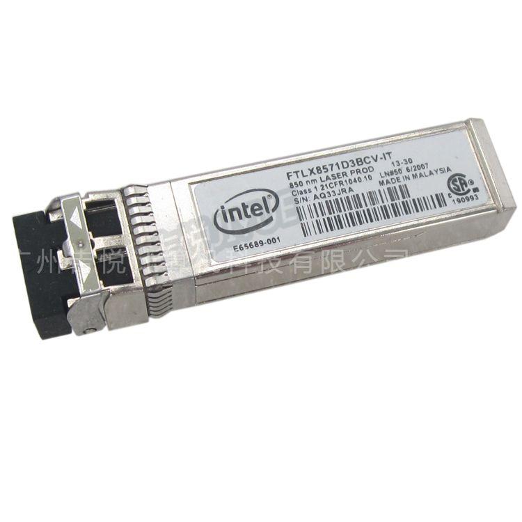 英特尔(Intel)E10GSFPSR万兆模块10GB多模FTLX8571D3BCV-I原SFP+