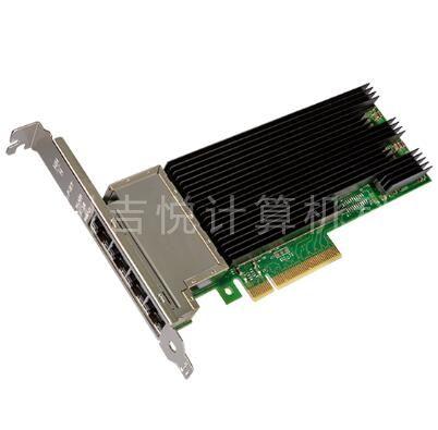 英特尔(Intel )X710-T4融合网络适配器4口万兆X710T4服务器网卡