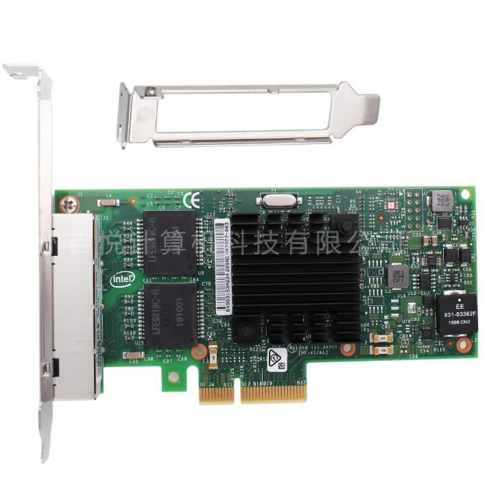 intel网卡I350T4V2BLK千兆四口服务器网卡