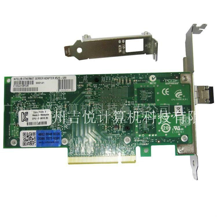 Intel网卡E10G41BFSR,X520-SR1万兆SFP+ /82599